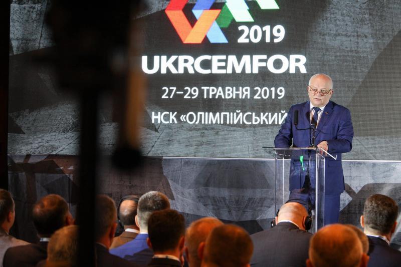 Міністр інфраструктури України Володимир Омелян взяв участь в урочистому відкритті VIII Міжнародної конференції «UkrCemFor 2019»