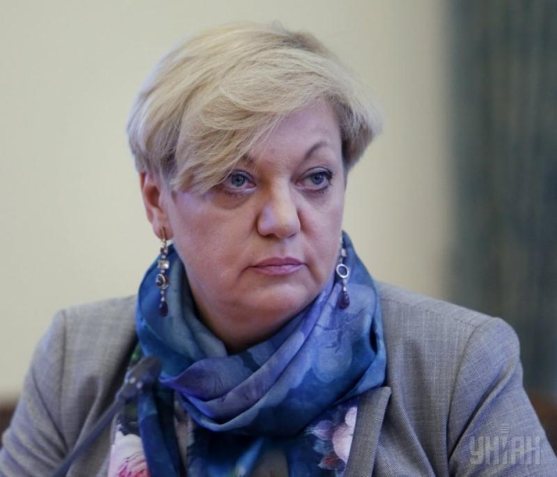 Гонтарева заявила про постійні погрози від Коломойського