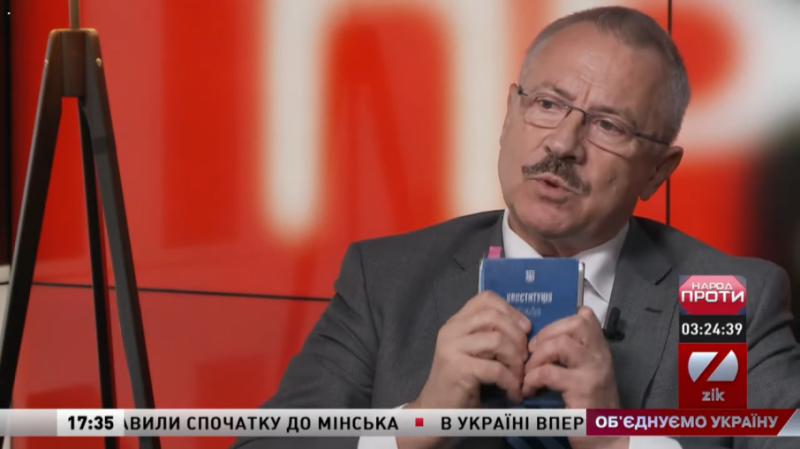 Росія досі хоче, щоби в Україні була нова Конституція, – Головатий