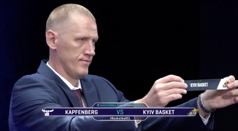 «Київ-Баскет» дізнався першого суперника у баскетбольній Лізі чемпіонів