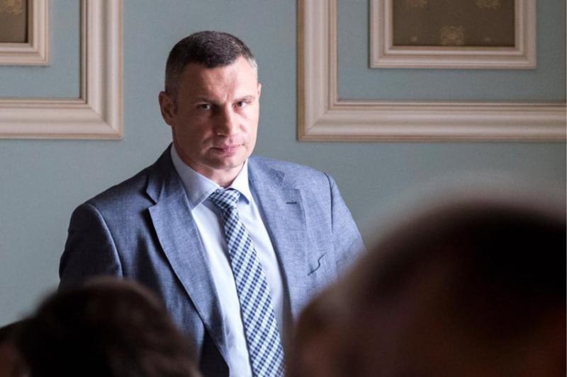 «Роздута нісенітниця»: Кличко прокоментував інформацію про кримінальне провадження ДБР