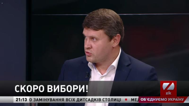 Легалізація Клюєва і Шарія через ЦВК: у «Батьківщині» заявили про порушення