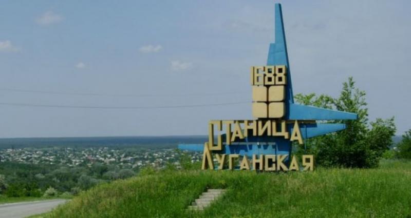 Цимбалюк: Люди з пов'язками «СЦКК» біля Станиці є спробою узаконити присутність Росії