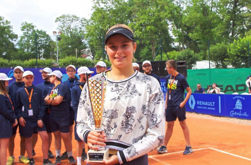 Катаріна Завацька виграла теніcний турнір ITF у Франції