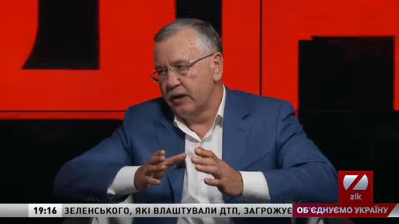 Гриценко відреагував на скандал із купівлею голосів у партії Смешка