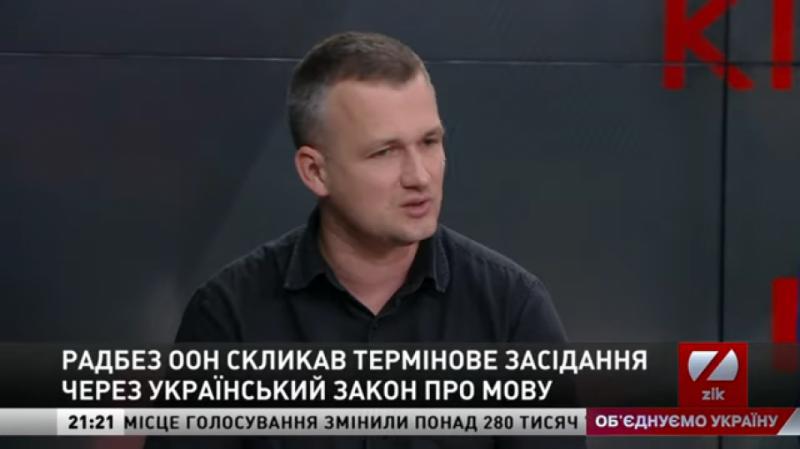 Відновлення ядерного статусу України: названо перешкоди
