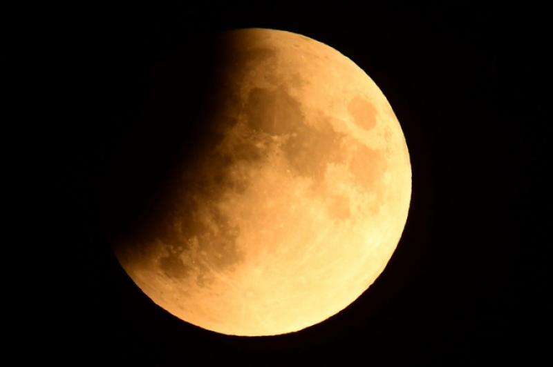 Останнє місячне затемнення в цьому році: Як це було