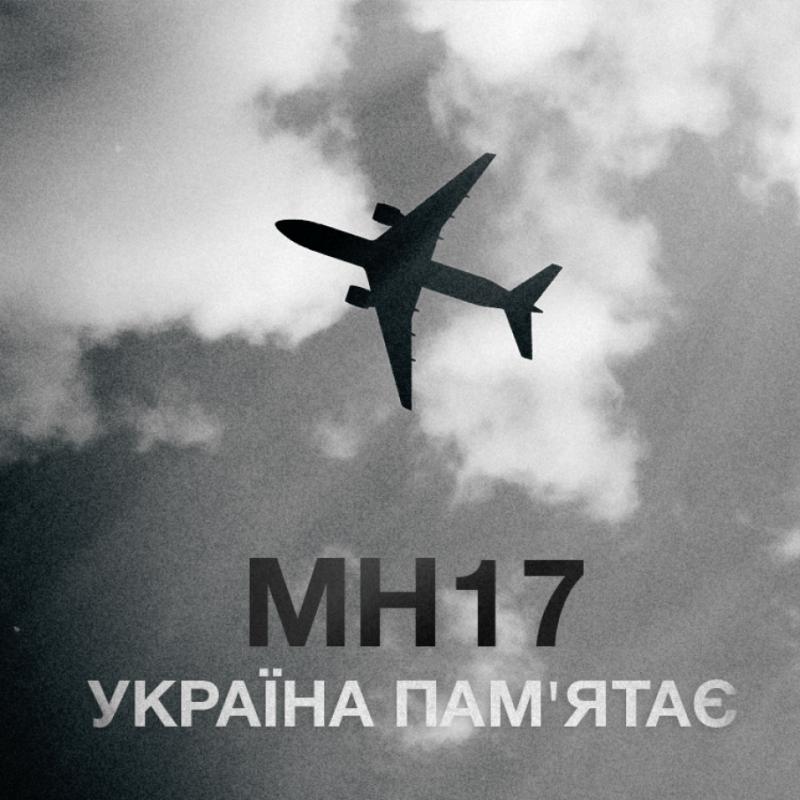 Луценко заявив, що Генпрокуратура працює над новими підозрами у справі MH17