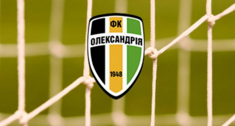 «Олександрія» на зборах у Болгарії програла кіпрському АЕЛу