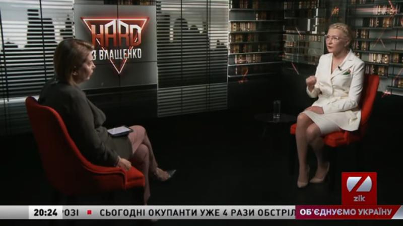 Декомунізувати слово «допомога»: політик заявила про рудимент совєцьких часів