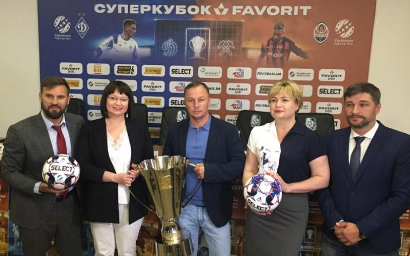 На матч за Суперкубок України з футболу уже продано понад 13 000 квитків