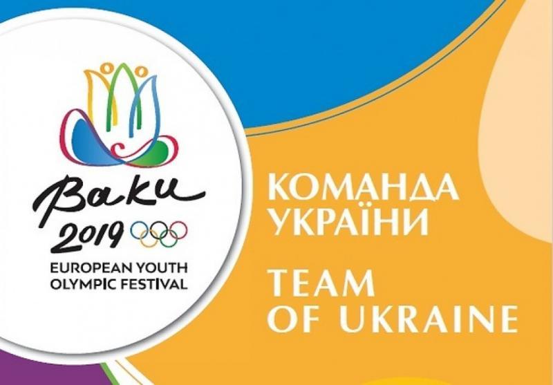 У неділю в Баку стартує ХV літній Європейський юнацький олімпійський фестиваль
