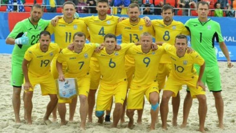 Збірна України з пляжного футболу відмовилася від участі в кваліфікації ЧС-2019 у Москві