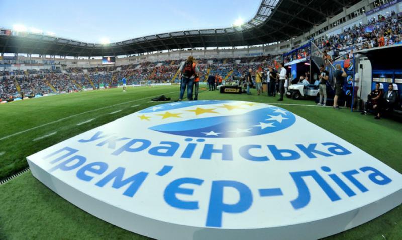 Затверджено дати й час початку матчів двох стартових турів Прем'єр-ліги