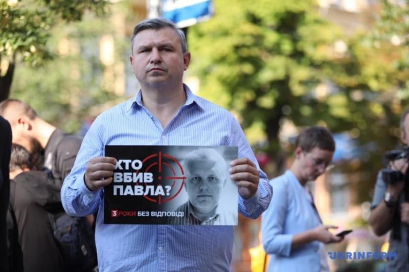 У Києві вшанували пам'ять вбитого журналіста Павла Шеремета