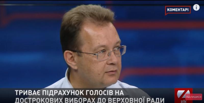 Голосування за «Слугу народу» стало продовженням президентських виборів, – Пендзин