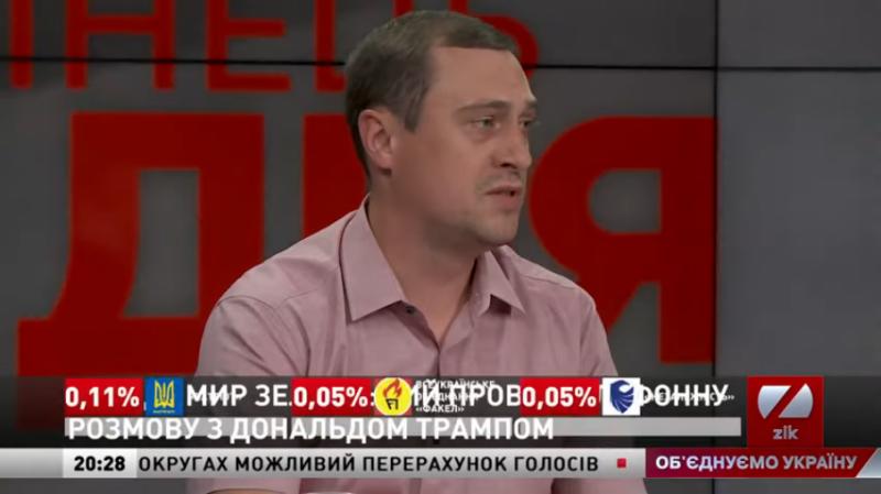 Боротьба за Зеленського: оглядач помітив логіку дій Заходу і Росії