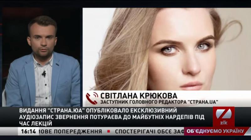 Потураєв зачепив мажоритарників «Слуги народу», – журналістка про перший скандал у партії