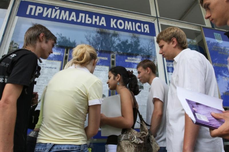 В Україні розпочалася вступна кампанія у ВНЗ