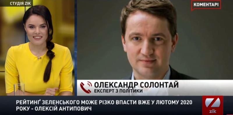 Олександр Солонтай спрогнозував долю «нових облич» у ВРУ