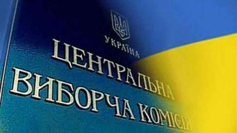 ЦВК прийняла оригінальні протоколи про підсумки голосування ще 69 ОВК