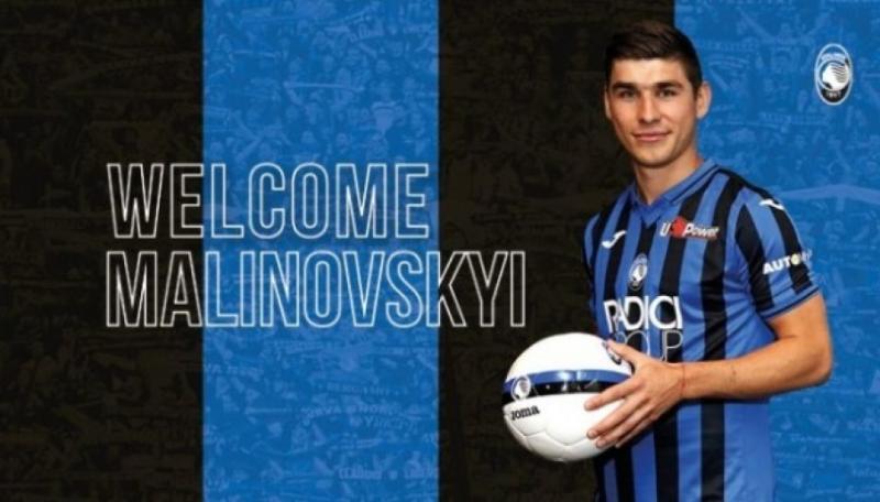 Офіційно: Руслан Маліновський став гравцем італійської «Аталанти»
