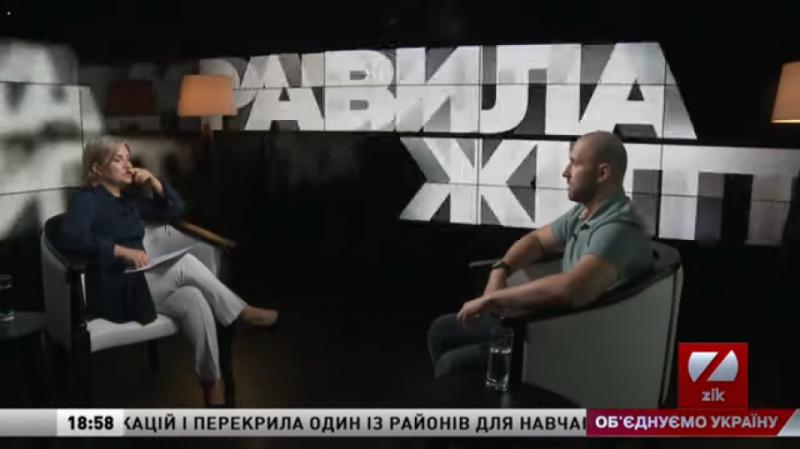 Криза Зеленського: політолог повідомив, до чого не готовий Президент