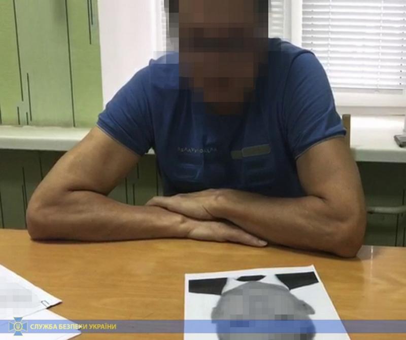 У Запоріжжі затримали російського агента