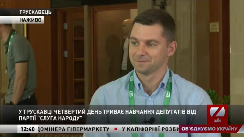У «Слузі народу» заявили, що наразі другої партійної чистки не буде