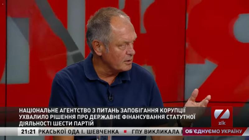 «Деолігархізація» партій: експерт пропонує пропорційне фінансування політичних сил