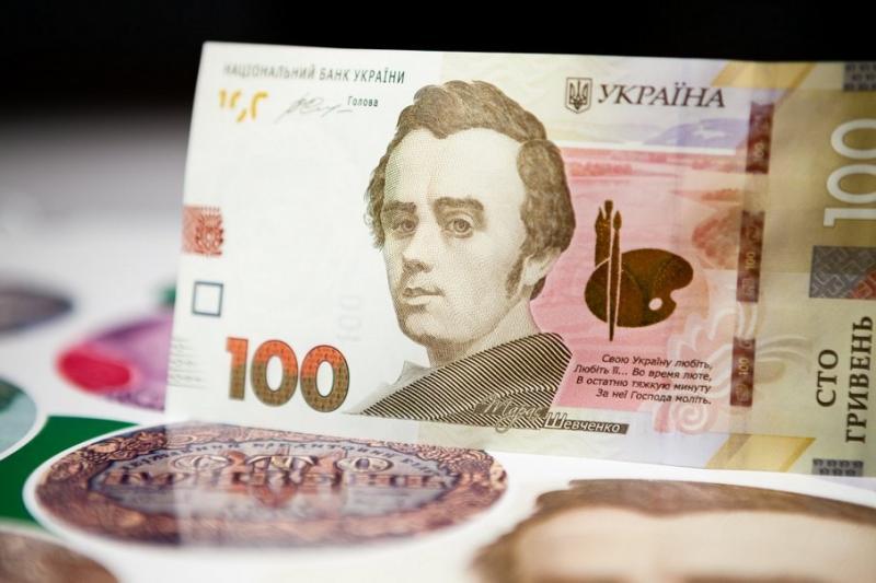 НБУ встановив офіційний курс гривні на рівні 25,54 грн/дол