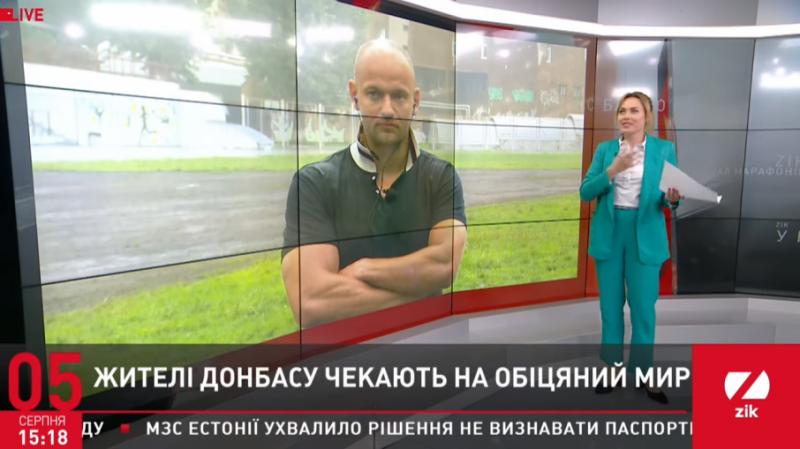 Влада не готова відверто говорити про варіанти вирішення конфлікту на Донбасі, – Москалюк