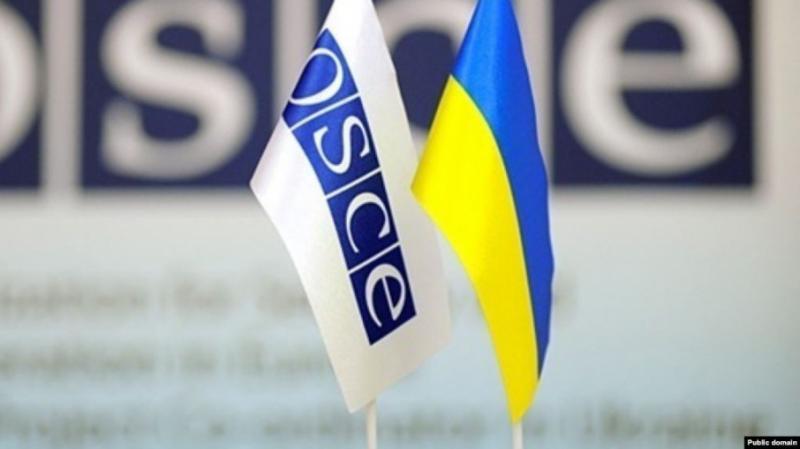 ОБСЄ проведе для українських держслужбовців курси підвищення кваліфікації