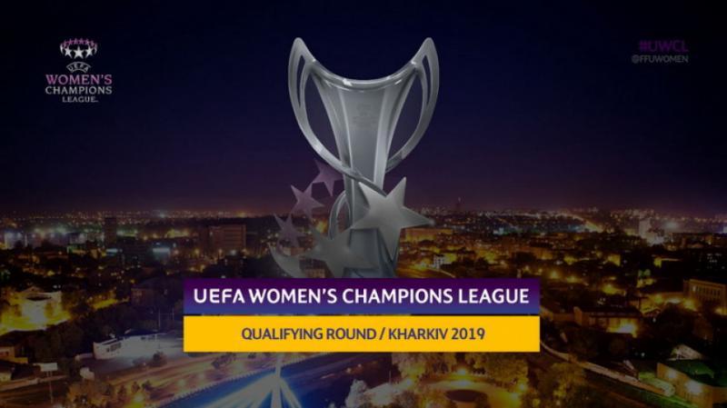 «Житлобуд-1» здобув вольову перемогу над «Сплітом» на старті жіночої Ліги чемпіонів