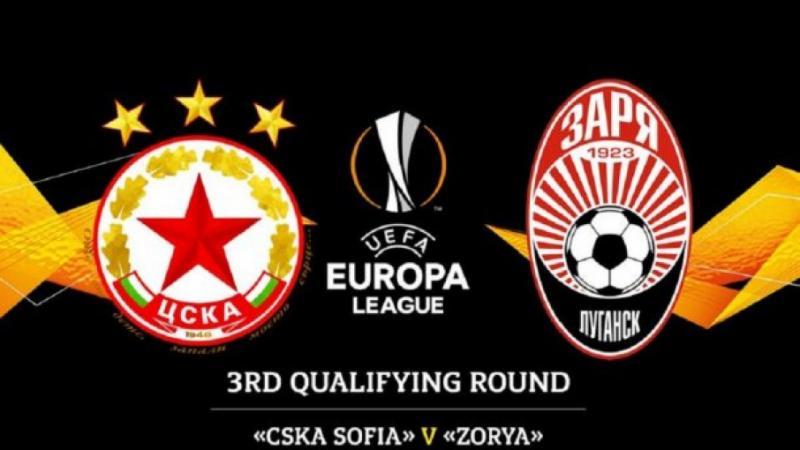 У першій грі Ліги Європи «Зоря» в Софії обмінялася голами з місцевим ЦСКА