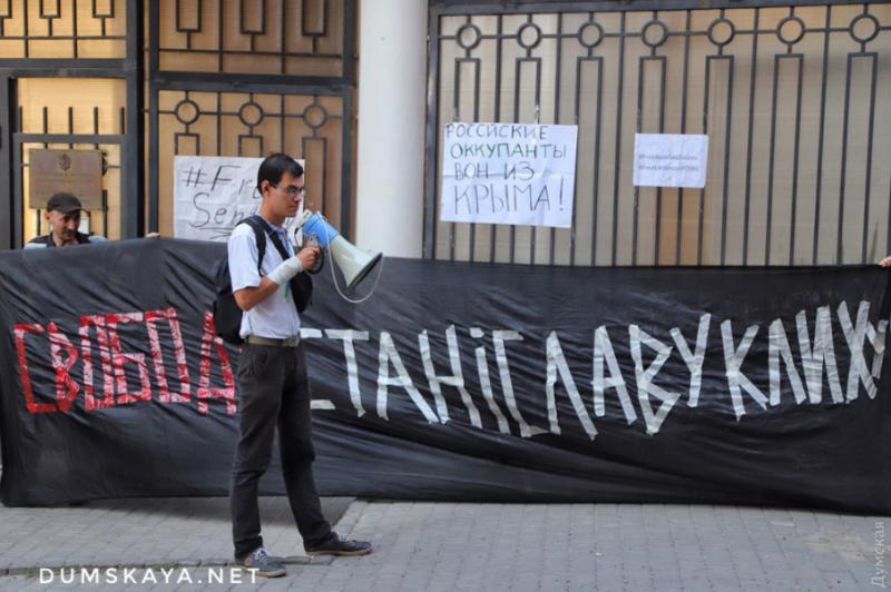 В Одесі пікетували російське консульство на підтримку політв'язня Кремля Клиха