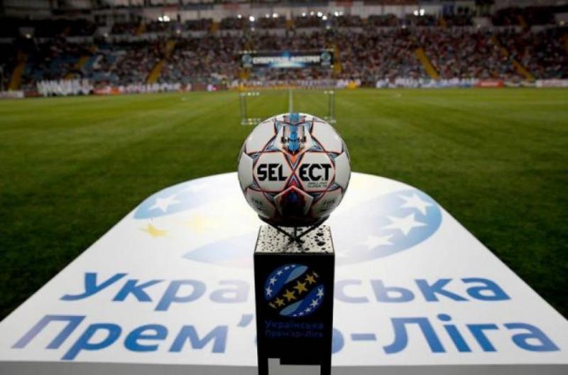 Затверджено дати й час початку матчів п'ятого туру Прем'єр-ліги