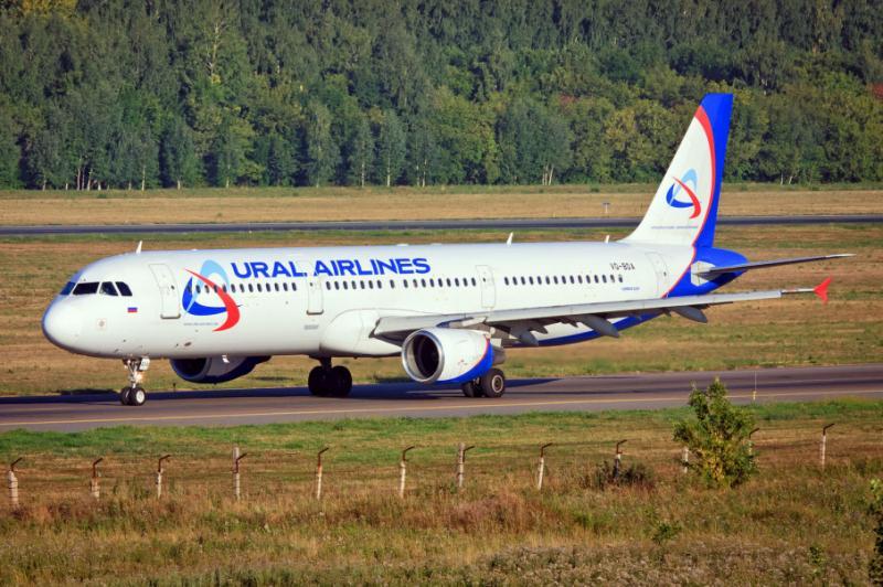 Число постраждалих від аварійної посадки літака в Росії зросло до 74