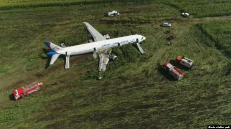 Більшість пасажирів російського літака «Уральських авіаліній» відмовилися летіти до Криму