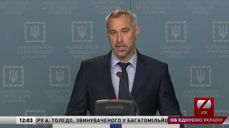 На Донбасі і в Криму застосують перехідне правосуддя, – Рябошапка