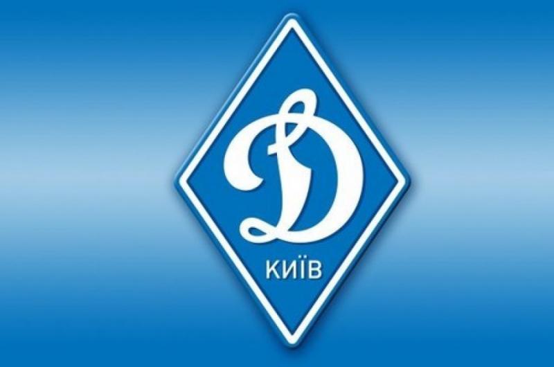 Новий тренерський штаб київського «Динамо» провів перше тренування
