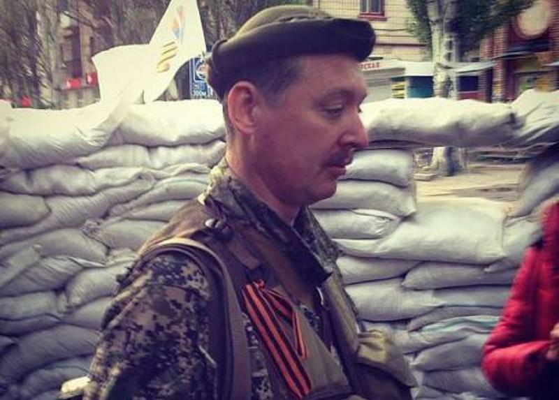 Терорист Гіркін звинуватив Москву у ліквідації Захарченка