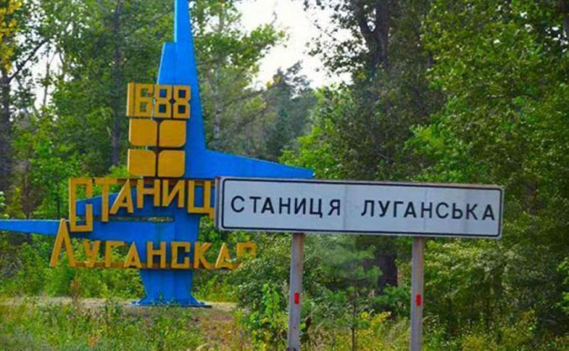Українська сторона готова до демонтажу фортифікаційних споруд біля Станиці Луганської, – ООС