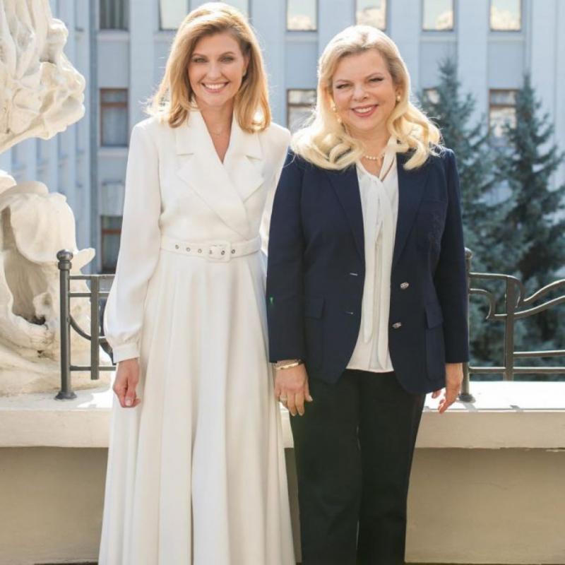 Олена Зеленська прогулялася разом із Сарою Нетаньягу
