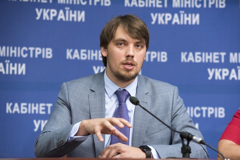 ЗМІ назвали прізвище ймовірного майбутнього Прем'єр-міністра України