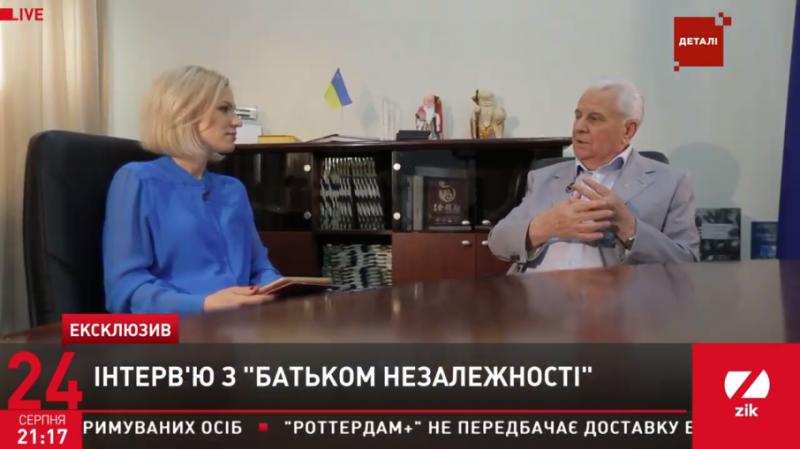 Війна, корупція і бідність, – Леонід Кравчук назвав ключові проблеми сучасної України
