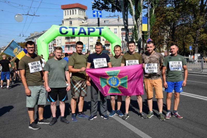 У Маріуполі відбувся пробіг на честь загиблих Героїв України