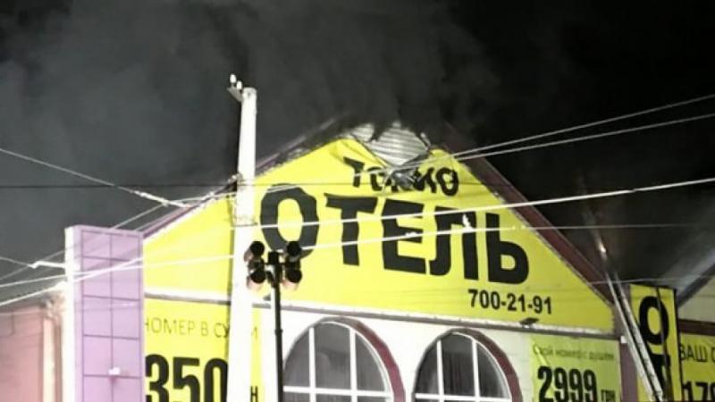 Пожежа в одеському «Токіо Стар»: Апеляційний суд залишив під вартою власника готелю