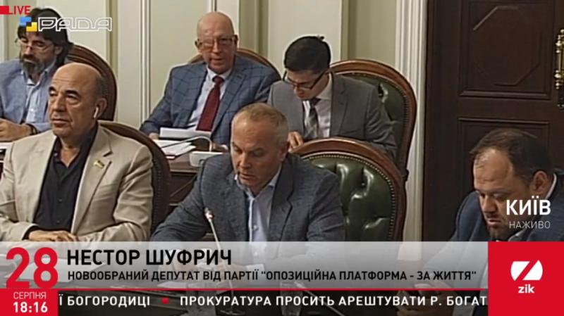 «Сумно»: кількісний склад Комітету з питань свободи слова зменшився до п'яти депутатів