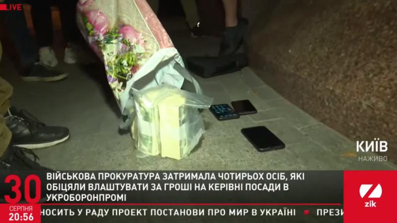 «Довірені особи президента»: ZIK зафільмував спецоперацію із затримання шахраїв у центрі Києва